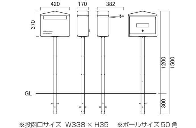 KS1-B132W