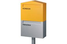 KS1-B133O