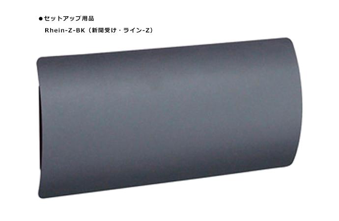 SG1-460BK