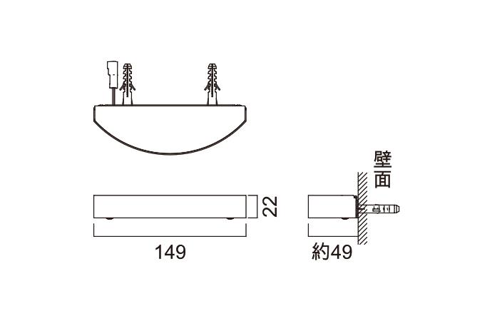 KS1-C145