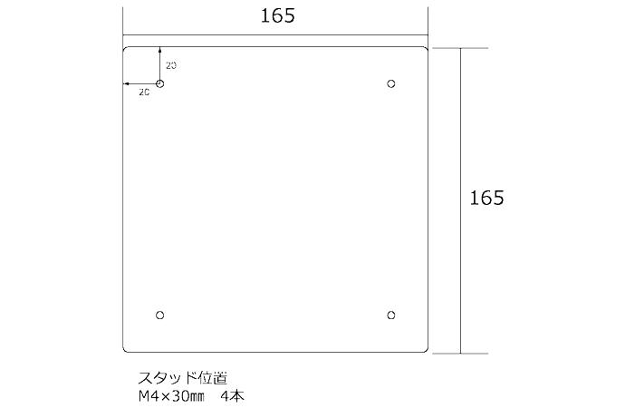 HS1-MEB-2