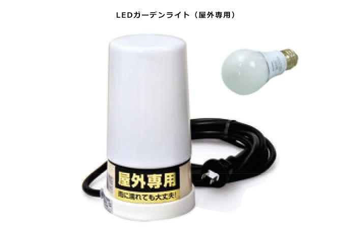 GA1-LED01