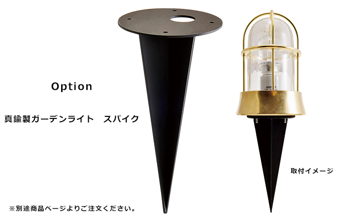 GI1-750060