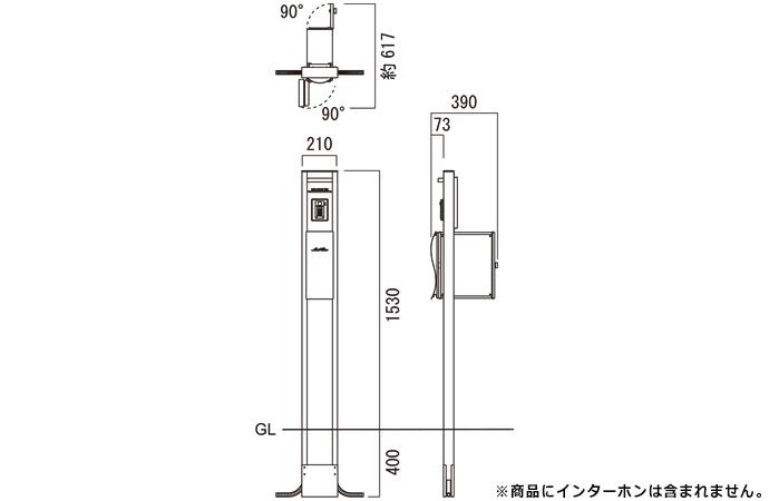 KS1-C1333